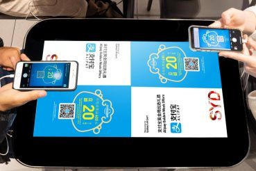 EAT Digit Table Alipay Alibaba Sydney Airport